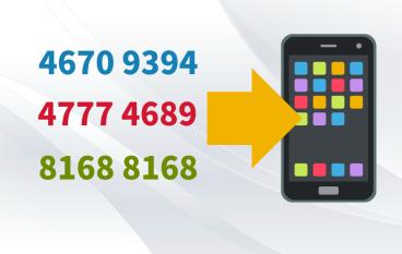 4、7、8 字頭新手機號碼本月推出 88 字頭則不開放