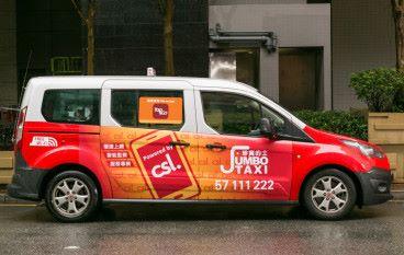 Tap & Go x CSL 4G 流動 Wi-Fi 熱點 同你拍住搭 Jumbo Taxi