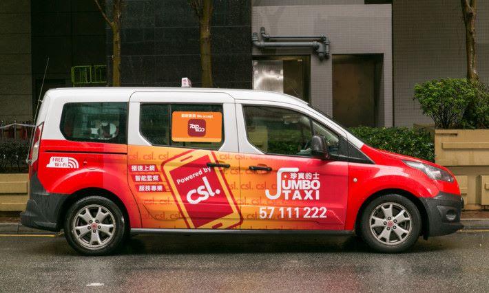 Jumbo Taxi 車隊將加入 4G LTE-A 流動網絡熱點 和 Tap & Go 流動支付服務。