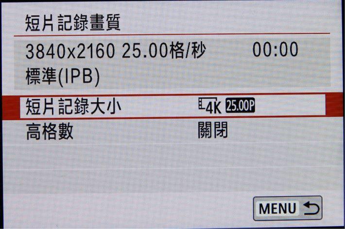 Canon 首次在 EOS M 系列中加入 4K@25p 的規格。