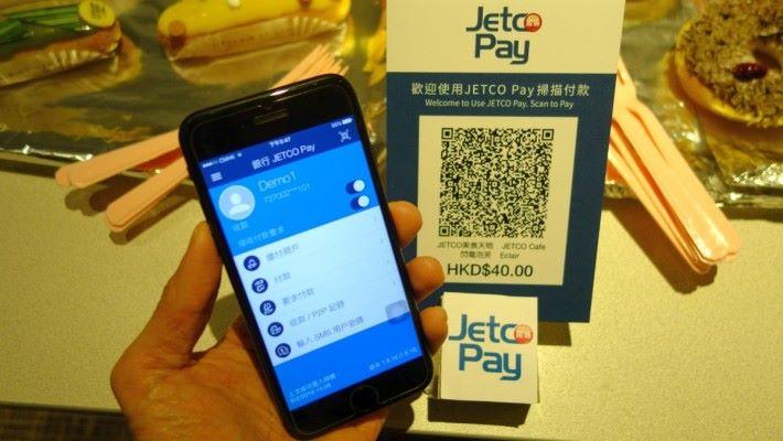 用 JETCO Pay 一 Scan 商戶的 QR code 就可以購物。