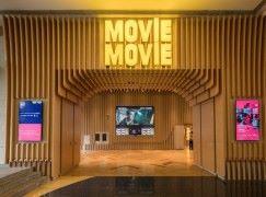 未來影院科技新典範 MOViE MOViE Cityplaza