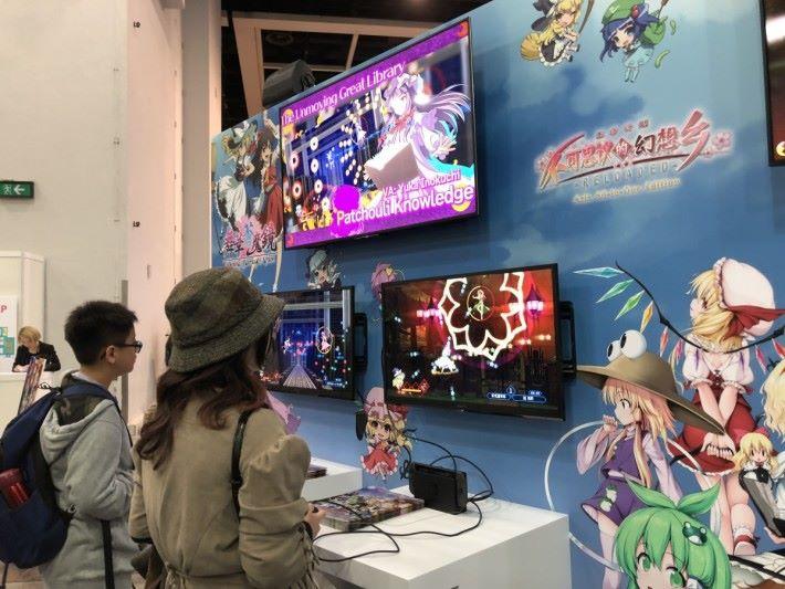 場內有《東方Project 不可思議的幻想鄉 TOD -RELOADED- 》中文版試玩。