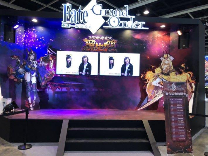繁中版 《Fate/Grand Order》將會有活動讓玩家們一起狂歡!