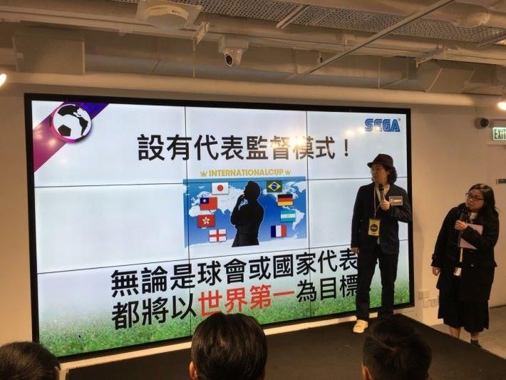 今次遊戲追加作為代表隊監督模式。