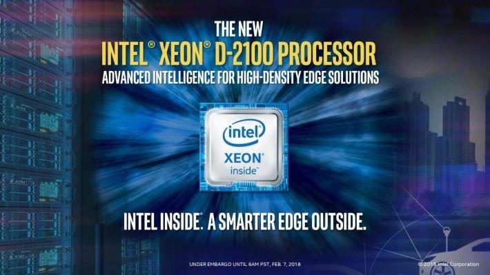 Intel 發佈 Xeon D-2100 系列。
