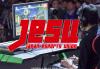 「日本電競聯合」 成立 為電競選手發行專業執照