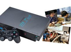 Sony 舉行分解 Playstation 2 活動