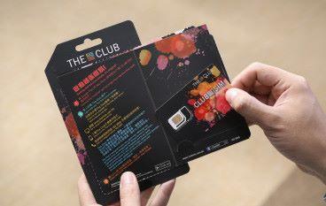攞張 Club SIM 用盡你部雙卡手機兼有著數!