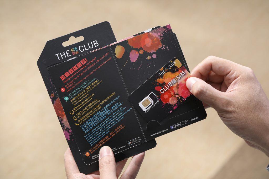攞張 Club SIM 用盡你部雙卡手機兼有著數! - PCM