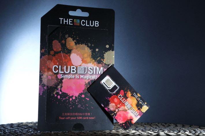 買多一張SIM,成本話高不高話低不低,但申請Club SIM,開卡更即送5GB本地數據用量,而且更可獲得多達總值$700的優惠。