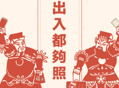 CMHK推出新春限定優惠 春節同慶著數大放送
