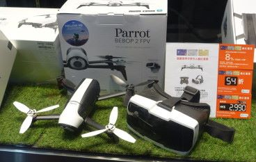 Parrot 航拍機半價狂推