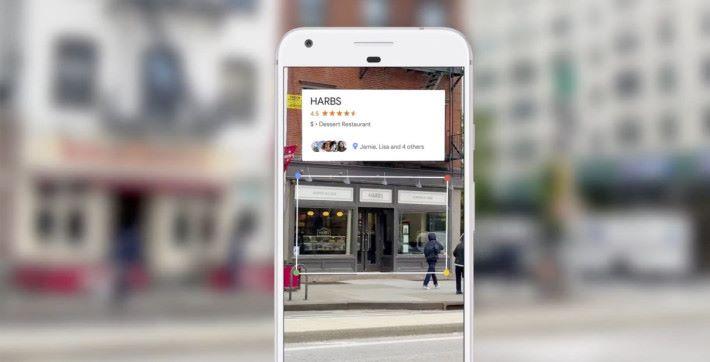 Google Lens 會透過人工智能去辨認及分析相片,並能顯示圖片的相關資訊。