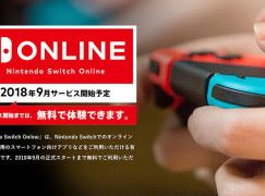 Nintendo Switch Online 9 月開始收費 國家轉移做法存疑問