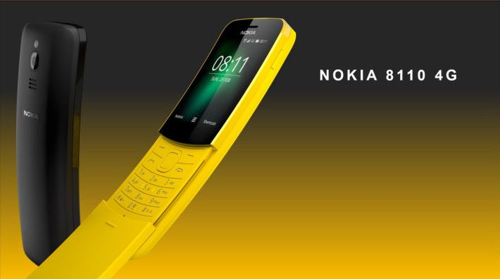 Nokia 又再將另一經典重現,今次是 8110 4G。