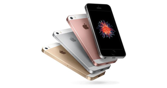 消息指 iPhone SE 2 的屏幕會比上代大少許。