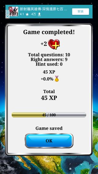 完成一次測試,玩家可以獲得不同獎勵。
