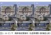 Panasonic 發表 8K 60fps CMOS 影像感應器技術