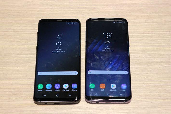 與 Galaxy S8(右)比較,可見 Galaxy S9 設計與前者十分相似。