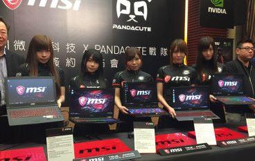 香港女子電競戰隊 PandaCute 正式與 MSI 簽約