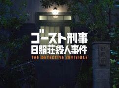 PSVR 推出 VR 迷你日劇