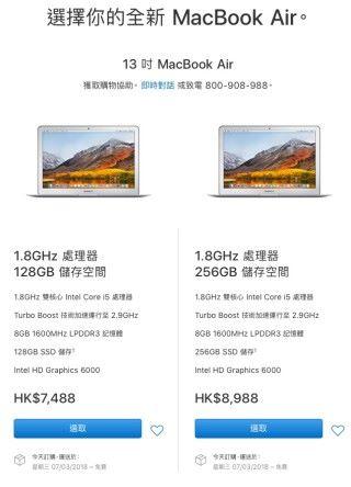2015 年以來, MacBook Air 都沒有重大更新。