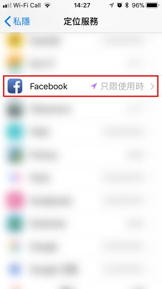 3. 往下撥至「 Facebook 」一項;
