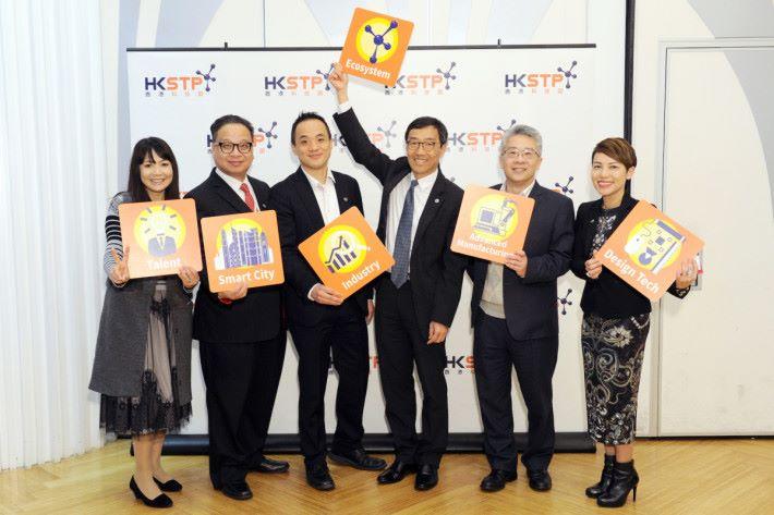 香港科技園公司將在未來一年「全天候、全方位、全情投入」創科生態圈,並繼續「承往績、看未來,策動創科」。