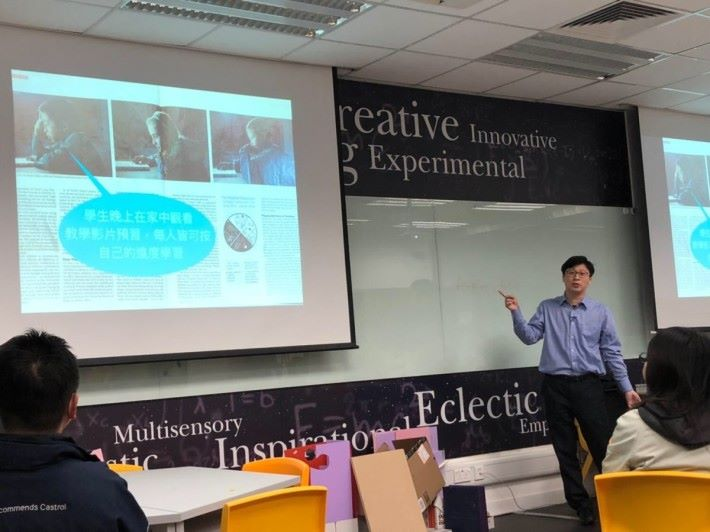 Hong Kong FlippEducators 會長夏志雄表示, Fliped Learning 3.0 ,但重要的是讓學生學會自動學習。