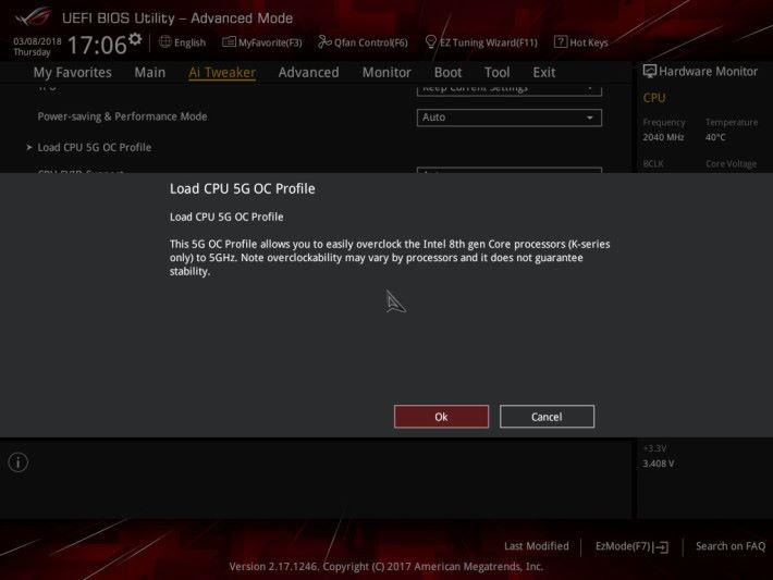 提供 5GHz 超頻設定檔。