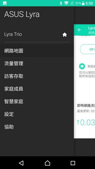 App 提供較基本設定,更詳細設定則要使用網頁版介面。