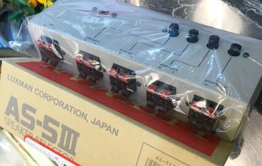 【場報】Luxman AS-5III 喇叭分線器六六折