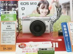 【場報】 Canon M100 雙鏡裝減千元
