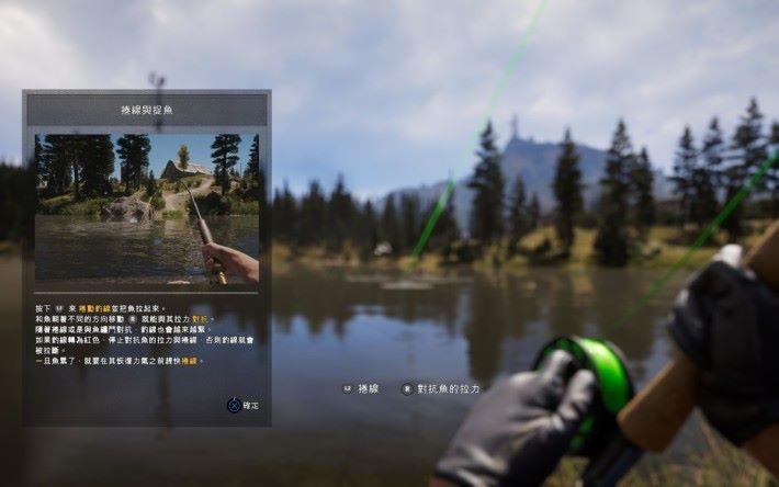 戰鬥以外也不能缺少娛樂,各位可以在不同的湖中進行釣魚,魚獲可以用來變賣成為資金,用以購買強力的槍械與彈藥。