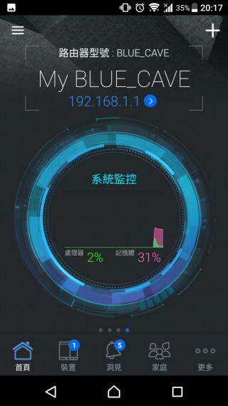 可用《ASUS Router》 手機 App 安裝及管理連接 Router 的裝置,以及查看 CPU 和 RAM 的使用率。