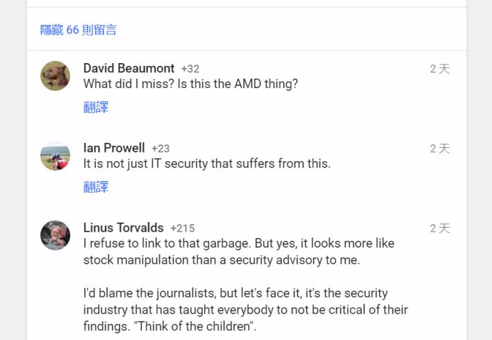 Linus Torvalds 把 CTS-Labs 的爆料比喻為垃圾。