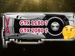 傳 NVIDIA GTX 1180 / GTX 2080 將於七月發表 大部分型號採用 GDDR6 記憶體