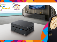2017 至「專」迷你電腦大獎 ASUS VivoMini VC66