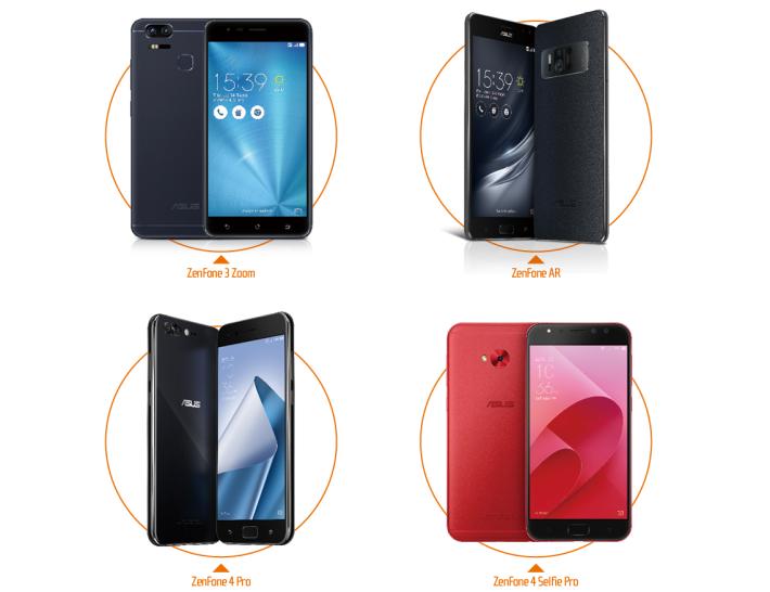 2017 ITaward_Asus_product_mobile