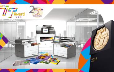 2017 至「專」至專商用多功能打印機大獎 HP PageWide 系列