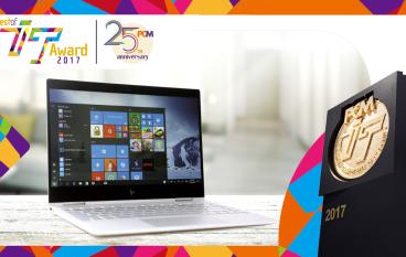 2017 至「專」變形筆記簿電腦大獎 HP SPECTRE x360