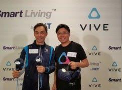 HKT Smart Living 成為 HTC VIVE PRO 香港獨家零售商