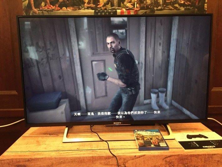 遊戲開始就被邪教徒追殺。