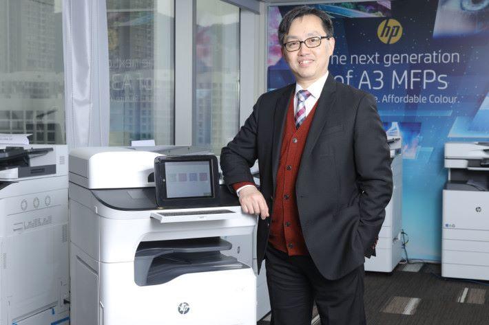 HP Inc 香港區打印系統部門總監張耀南