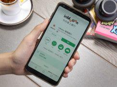 用 App 遙距開銀行戶口 15 分鐘搞掂仲送港幣 50 元