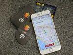下載及登記 Hong Kong Taxi 並綁定 Master Card 可獲優惠。