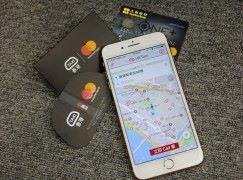 Mastercard x HKTaxi 無 Cash Call 的新體驗