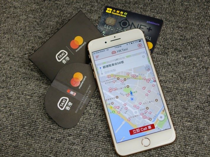 下載及登記 Hong Kong Taxi 並綁定 Mastercard 可獲優惠