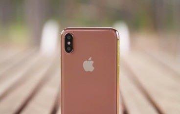 iPhone X 有新色 ?